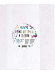 Обложки для учебников BOOM.
