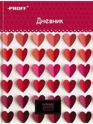 Дневники PROFF