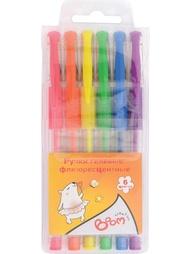 Ручки BOOM.