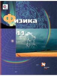 Книги Вентана-Граф