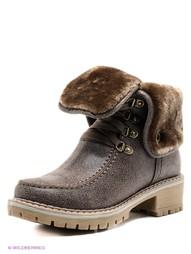 Коричневые Ботинки Wilmar