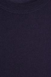 Джемпер из кашемира и шелка Isabel Marant