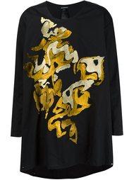 front detail oversized T-shirt Ann Demeulemeester