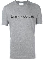 футболка с принтом логотипа  Gosha Rubchinskiy