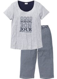 Пижама-капри (светло-серый меланж/темно-крас) Bonprix