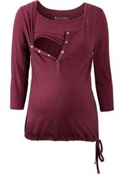 Мода для будущих мам: футболка с функцией кормления (белый) Bonprix