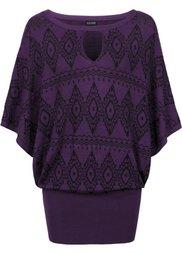Пуловер с блестящим эффектом (ночная синь/серебристый) Bonprix