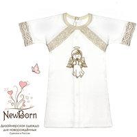 Крестильная рубашка с тесьмой, р-р 62, NewBorn, белый