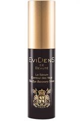 Питательная сыворотка для контура глаз EviDenS de Beaute