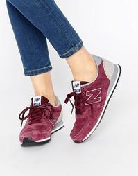 Кожаные кроссовки New Balance 420 - Фиолетовый