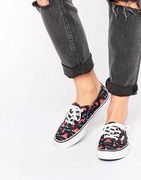 Оригинальные кроссовки с принтом Vans X Dabs Myla