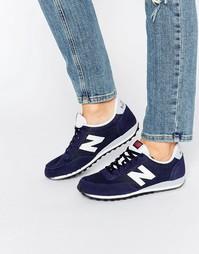 Темно-синие кроссовки с белой отделкой New Balance 410