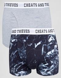 2 пары боксеров‑брифов Cheats & Thieves - Серый