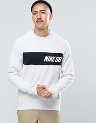 Белый свитшот с круглым вырезом Nike SB Everett 800145-051 - Белый