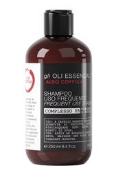 Шампунь для частого использования Frequent Use Shampoo, 250ml Aldo Coppola