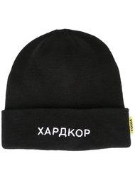 шапка-бини с отворотом Gosha Rubchinskiy