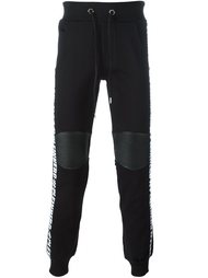 спортивные брюки 'Plein Hero' Philipp Plein