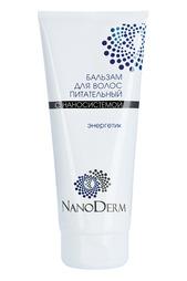 Бальзам для волос питательный NANODERM