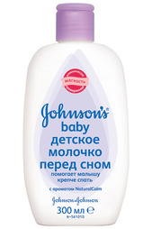 Молочко Перед сном JOHNSONS BABY