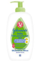 Гель детский для мытья 3 в 1 JOHNSONS BABY