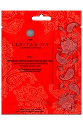 Пептидно-коллагеновая маска Levitasion