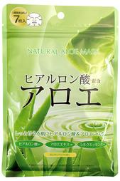 Курс натуральных масок JAPAN GALS