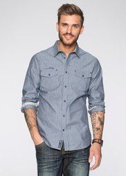 Рубашка Slim Fit с длинным рукавом (синий в полоску) Bonprix