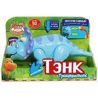 """Интерактивная игрушка """"Тэнк"""", Поезд Динозавров Tomy"""