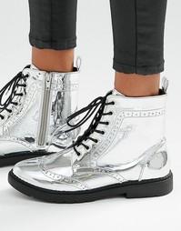 Ботильоны-броги на шнурках London Rebel - Серебряный