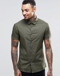 Рубашка суперзауженного кроя с принтом и короткими рукавами ASOS