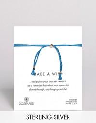 Синий регулируемый браслет из нескольких шелковых нитей Dogeared Make