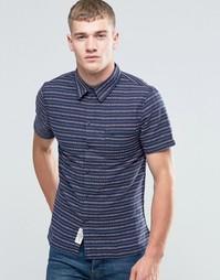 Жаккардовая рубашка с полосатым принтом Native Youth - Темно-синий