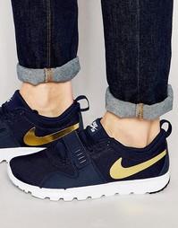 Кроссовки Nike SB Trainerdor 616575-471 - Синий