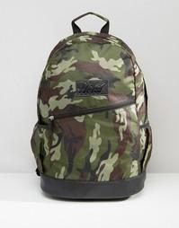 Рюкзак цвета хаки с камуфляжным принтом Heist - Зеленый
