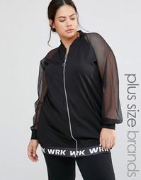 Удлиненная куртка на молнии с сетчатой вставкой Pink Clove - Черный