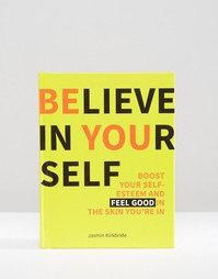Believe in Yourself - Мульти Books
