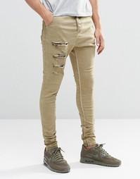 Гаремные джинсы с рваной отделкой SikSilk - Stone
