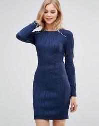 Облегающее платье с молниями Y.A.S - Ta