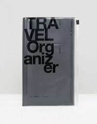 Серый дорожный органайзер металлик - Серый металлик Gifts
