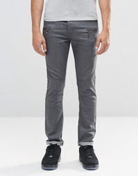 Серые зауженные джинсы с карманами на молнии Loyalty & Faith - Серый