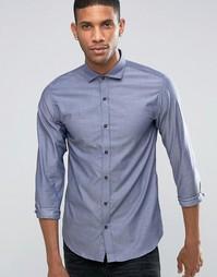 Структурированная рубашка слим с длинными рукавами Selected - Серый