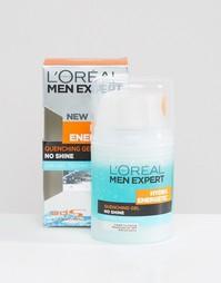 Увлажняющий гель с охлаждающим эффектом LOreal Paris Men Expert Hydra