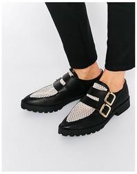 Кожаные туфли с пряжками на плоской подошве Miista Bhu - Нежно-розовый