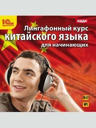 Аудиокниги 1С-Паблишинг