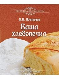 Книги Издательство Вече