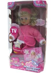 Куклы MSN TOYS