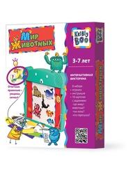 Интерактивные игрушки Kribly Boo