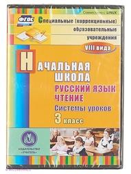 Аудиокниги Издательство Учитель