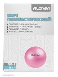 Мячи Alonsa