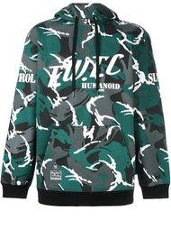 camouflage effect hoodie KTZ